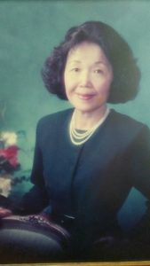 Formal portrait of Alyce Yoshikai