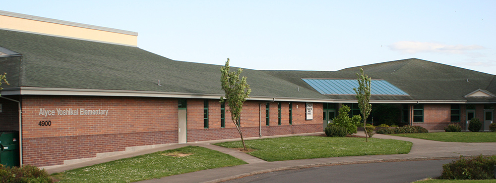 Exterior front view of Yoshikai Elementary